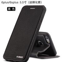iphone7手机壳真皮8plus保护套X苹果XS MAX全包皮套iphone XR翻盖6splus