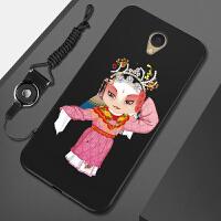 魅蓝5S手机壳mz5s软硅胶M5S保护套noblue5s中国风Meizu卡通没蓝s5