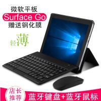 【送钢化膜】微软Surface Go蓝牙键盘保护套10英寸平板笔记本微软Go键盘皮套壳轻薄surfa