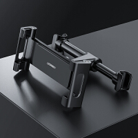 车载平板ipad支架后排椅背支撑电脑车内用品汽车上后座手机架 【经典款】后排看剧适用4.7-12.9英寸设备