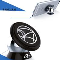 车载办公桌面手机支架 360度旋转多功能强磁力出风口卡扣式手机支架