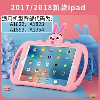 2018新款ipad保护套硅胶5网红mini4迷你2苹果6平板3电脑air防摔壳