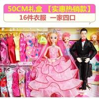 芭比娃娃套装女孩公主大礼盒别墅城堡儿童换装单个衣服超大玩具9D F50CM礼盒 【公主+王子】 9D眨眼12关节唱歌讲
