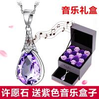 纯银项链女天然紫水晶锁骨链简约日韩版吊坠饰品情人节生日礼物