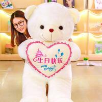 抱抱熊布娃娃女生儿童可爱 熊洋娃娃熊毛绒玩具送女友熊公仔