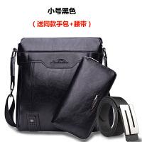 男包男士单肩包斜挎包商务休闲包包公文皮包潮流背包竖款 送手包