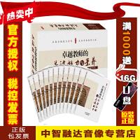 2019版卓越教师的关键能力与素养丛书全套(12卷图书)天津教育出版社