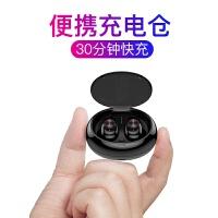 无线蓝牙耳机 5.0自动连接苹果蓝牙无线运动耳机小米/iphone/vivo/oppo华为魅族三星 色 官方标配