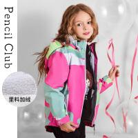 【2件1.5折价:69.9元】铅笔俱乐部童装2021秋冬款女童加厚两件套外套大童儿童冲锋衣