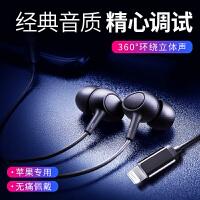 原封正品入耳式iPhone7plus�O果7/8耳机i7P/X耳塞8plus线lightning扁头通用ipad苹果手机X