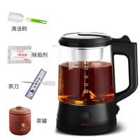 黑茶煮茶器自动蒸汽蒸茶自动保温电煮茶壶壶玻璃