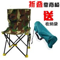 钓椅钓鱼椅多功能台钓椅凳折叠便携垂钓用品钓鱼椅子座椅钓凳