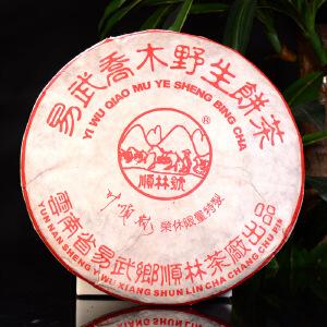 【单片3000克】800年树龄2008年顺林号 易武乔木野生茶 古树茶 生茶 3000克/片