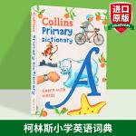 柯林斯小学生字典词典 英文原版 Collins Primary Dictionary 柯林斯初级英英字典词典 英文版图
