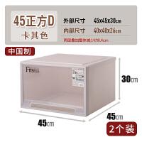收纳箱衣服储物箱子塑料抽屉式收纳柜透明衣柜衣物整理箱 其他