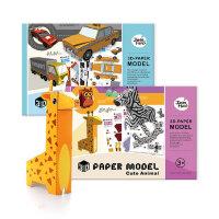 折纸儿童手工剪纸书益智玩具儿童折纸书立体纸模纸膜手工册