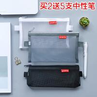 �n����s�P袋女透明�W��W格考��U�P袋男大容量文具袋收�{文件袋
