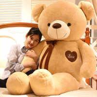爱心绣泰迪熊公仔抱抱熊毛绒玩具女生情人节七夕儿童生日礼物