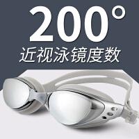 近视高清防水男女电镀游泳眼镜 平光儿童游泳装备 银色200度