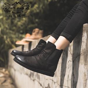 【下单只需要288元】玛菲玛图冬季短靴女2017新款平底擦色复古切尔西靴橡筋马丁裸靴真皮单靴0521-2