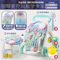 婴儿学步车手推车防侧翻学走路助步车宝宝6-7-18个月1岁儿童玩具 (预售)充电升级变身版+拨浪鼓+2个摇铃 送不倒翁