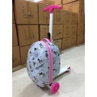 儿童拉杆书包滑板车拉杆箱旅行箱行李箱登机箱包学生拉杆行李箱子