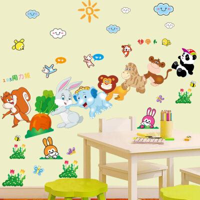 墙纸自粘卡通墙贴儿童卧室墙壁贴画宝宝婴儿房间装饰墙上贴纸墙画  大 一般在付款后3-90天左右发货,具体发货时间请以与客服协商的时间为准