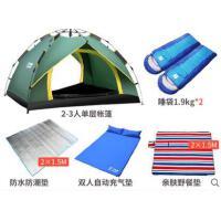 便携折叠户外帐篷双人帐篷户外2人-3人家庭室内全自动野外露营旅行