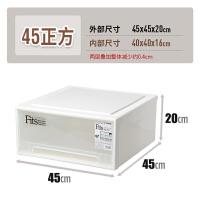 抽屉式收纳箱衣柜收纳盒衣物整理箱透明塑料衣服储物箱特大号 单个装