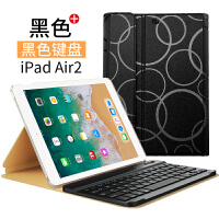 2018新ipad键盘平板电脑蓝牙键盘9.7英寸新款pad保护套超薄ipad air2带 iPad Air2--黑键盘