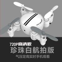 迷你�u�b控�w�C直升�C玩具航模四�S�o人�C航拍�w行器高清智能