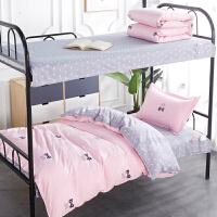 学生宿舍大学生床上三件套单人床单被套六件套被褥套装被子全套装