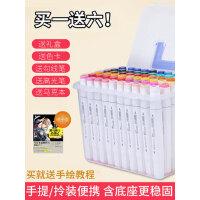 正品名韵马克笔盒装套装高光绘画笔学生用双头马克笔 48 60 80 100 168色肤色动漫专用彩色油性笔美术水彩笔
