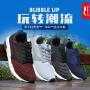 李宁男鞋休闲鞋新款气半掌垫减震轻质一体织运动鞋慢跑鞋AGCM063