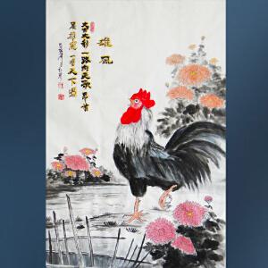 实力派彩墨画家   王红彦    雄风   /2-55