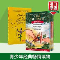 神奇树屋英文版绘本 查理和巧克力工厂 英文原版 Magic Tree House 1-4册 美国中小学课外阅读小说章节