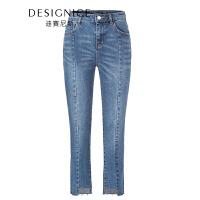 【到手参考价:153.8元】迪赛尼斯2019秋季新款女装裤子韩版修身显瘦高腰牛仔铅笔裤