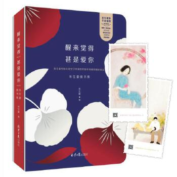 朱生豪情书集(pdf+txt+epub+azw3+mobi电子书在线阅读下载)