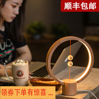 衡灯智能平衡灯磁吸力网红抖音款LED台灯生日创意礼物 榉木圆形(现货 顺丰)