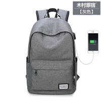 米茜米2018新款牛津布包包韩版双肩包男女学生书包防水电脑大背包