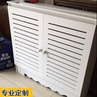 地暖分水器遮挡柜装饰箱电表箱遮挡水表燃气壁挂炉盒箱暖气遮挡柜