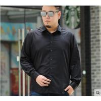 百搭潮流韩版印花打底衬衣男士大码长袖衬衫男宽松加肥加大寸衫潮胖子