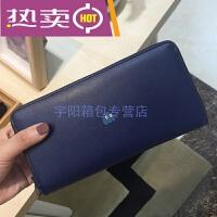 新长款钱包女日韩钱夹卡通个性 大容量钱包