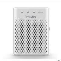 Philips/飞利浦 SBM230小扩音器教师专用UHF无线话筒导游耳麦蜜蜂