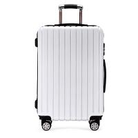 拉杆箱震万向轮 时尚学生密码箱包20旅行箱男女潮流行李箱24 白色