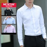 白衬衫男长袖春季商务修身型韩版寸衣上班正装青年潮免烫男士衬衣