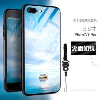 卡绮苹果6s手机壳iphone7玻璃壳8plus新款i7变8硅胶七全包八男女