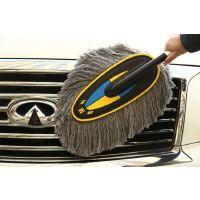 汽车用品纯棉蜡刷除尘掸子洗车拖把擦车刷子油毛弹伸缩扫灰单