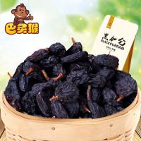 【巴灵猴_黑加仑90g*2袋】休闲零食特产新疆吐鲁番干果 吐鲁番黑葡萄干 坚果小吃
