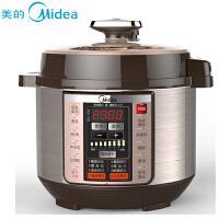 美的(Midea)电压力锅 双胆智能5L多功能家用 MY-PCS5036P